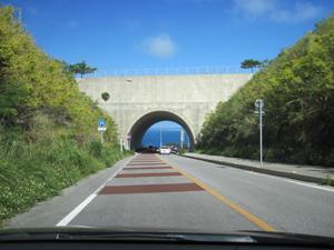 ニライカナイ橋のトンネル@沖縄研究室旅行