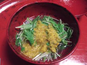 野菜たっぷりの汁物@草喰 なかひがし