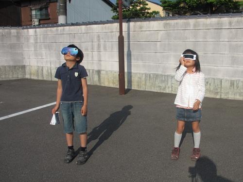 金環日食を見る長男8歳と長女6歳