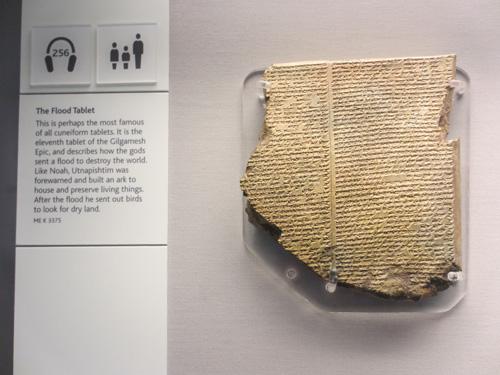 ギルガメッシュ叙事詩が書かれている石版@ロンドン大英博物館