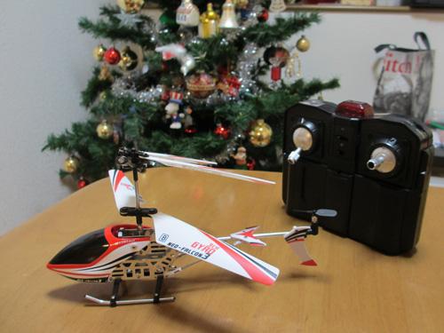 赤外線ヘリコプター ジャイロメタル ネオファルコン3