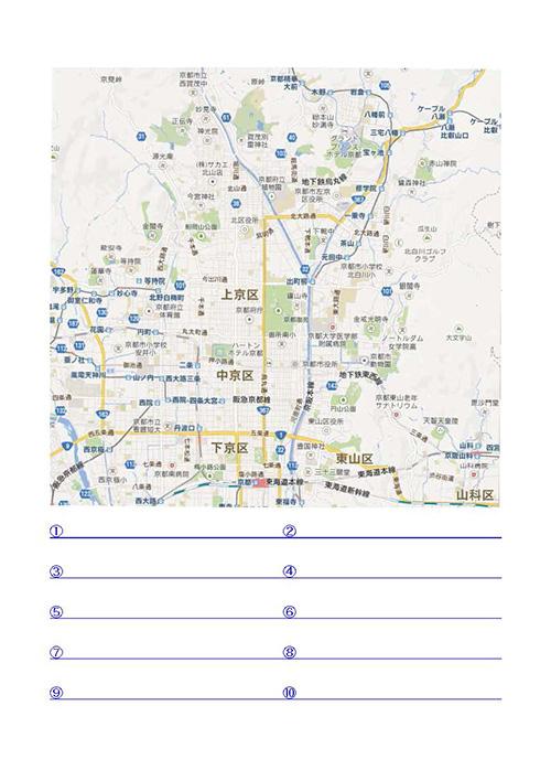 自由研究「水質検査」の地図