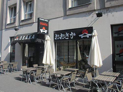 """""""ストラスブールの日本食屋「おおさか」"""""""
