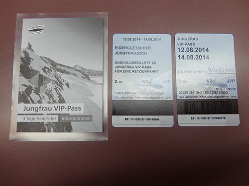 """""""ユングフラウVIPパス(Jungfrau"""