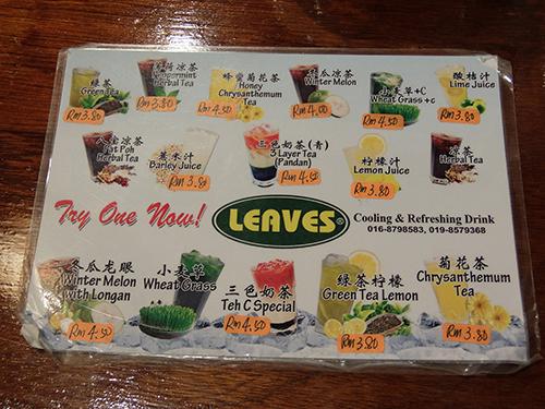 """""""レストラン共通ドリンクメニュー@Bat"""