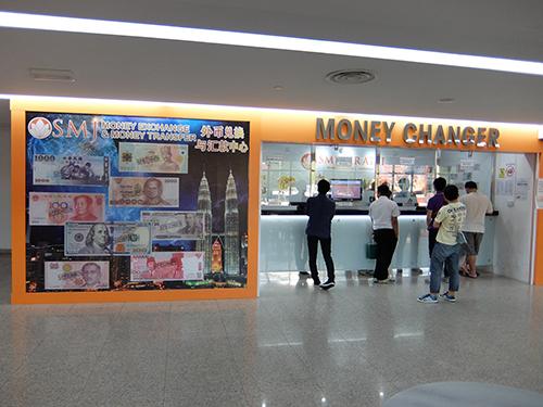 """""""新旧ショッピングモールの中間で両替@ミリ"""""""