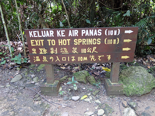 """""""案内板には日本語もある@キナバル公園"""""""