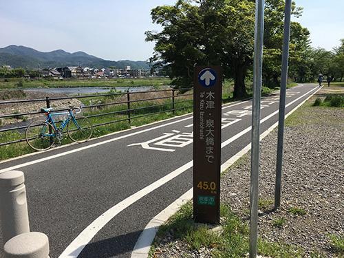 """""""京都八幡木津自転車道線の起点@嵐山"""""""