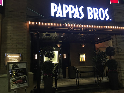 Pappas Bros. Steakhouse - Houston Downtown