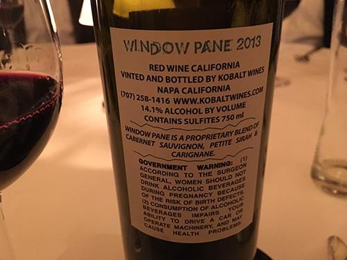非常に美味しかったWINDOW PANE 2013