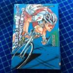 1009Book_Roadbike