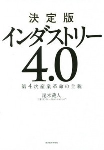 book-i4
