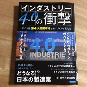 book_I40