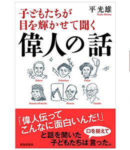 book-ijin