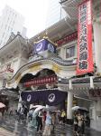 歌舞伎座で初めての歌舞伎を堪能