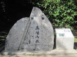 琉球王国最高聖地である斎場御嶽@沖縄研究室旅行