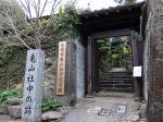 長崎で坂本龍馬三昧.亀山社中に行く.